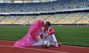 Свадьба по-футбольному
