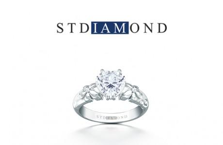 Кольцо для помолвки Сердце