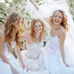 Радостные невесты