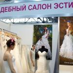 Салон свадебных услуг