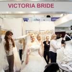 Примерка невесты